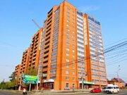 Продажа однокомнатной квартиры на улице Бабушкина, 4 в Чите