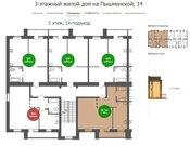 1 870 000 Руб., Квартира в Верхней Курье, Купить квартиру в новостройке от застройщика в Перми, ID объекта - 314444476 - Фото 8