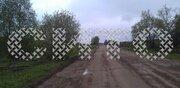 Продажа участка, Белозерский район, 25 - Фото 1