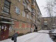 2 000 000 Руб., Продажа, Продажа квартир в Сыктывкаре, ID объекта - 333115656 - Фото 2