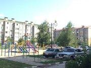 Продажа квартиры, Белгород, Ул. Почтовая - Фото 2