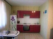 Продажа квартир ул. Дружбы, д.33
