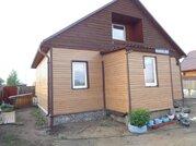 Продается дом. , Хомутово, Колхозная улица