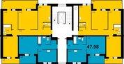 Продам 1 комн 47.98 кв м Преображенский д 19 Цена 2900 т р - Фото 3