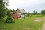 Продается участок 10 соток в Александровском районе. - Фото 5