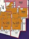 Продажа 1 комнатной квартиры Подольск улица Юбилейная 2а - Фото 2