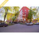 Продается помещение площадью 247 кв.м на ул.Красноармейской д.142, Продажа торговых помещений в Ульяновске, ID объекта - 800354833 - Фото 3