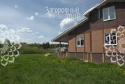 Продам дом, Ленинградское шоссе, 20 км от МКАД
