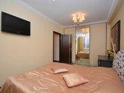 Квартира в аренду, Аренда квартир в Тынде, ID объекта - 314801440 - Фото 3