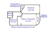 Евродвушка, Новочеркасский д.33 к.3 - Фото 2