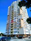 Купить квартиру ул. Куникова