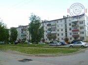 Продажа квартиры, Вологда, Ул. Парковая