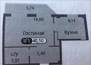 2 400 000 Руб., Продам 1-к. кв. по ул. Железнодорожная, 6\10 этажа,, Аренда квартир в Симферополе, ID объекта - 320822199 - Фото 1