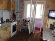 3-к квартира на Коллективной 1.45 млн руб