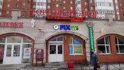 Продажа торговых помещений Приморский