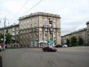 Продажа квартиры, Магнитогорск, Ул. Октябрьская