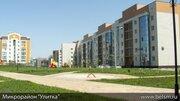 Продажа квартир в Дубовом