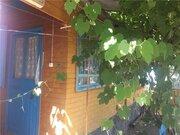 2 дома на 50 сотках в с. Михайловское, Северский район, Краснодарский . - Фото 1