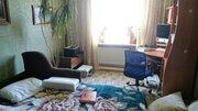 8 000 000 Руб., Продажа жилого дома в Волоколамске, Продажа домов и коттеджей в Волоколамске, ID объекта - 504364607 - Фото 29