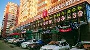 Продажа квартиры, Краснодар, Казбекская
