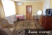 Продажа коттеджей в Лиманском районе