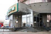 Продажа офисов Московский