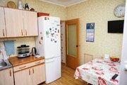 Купить квартиру Калужская Беляево Александр 89671788880, Купить квартиру в Москве по недорогой цене, ID объекта - 319438945 - Фото 5
