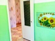 Продажа квартир ул. Чехова, д.5