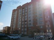 Продажа квартиры, Бердск, Ул. Боровая