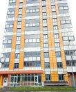 Продажа квартиры, м. Выхино, Ул. Хлобыстова