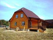 Продаю дом с газом в деревне Маренкино - Фото 1