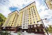 Купить квартиру в Сочи. ЖК Место под солнцем - Фото 3