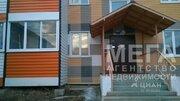 Продажа квартиры, Челябинск, Ул. Авиаторов - Фото 2