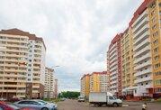 Продажа квартиры, Краснодар, Улица Автолюбителей, Купить квартиру в Краснодаре по недорогой цене, ID объекта - 321370751 - Фото 2