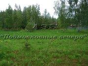 Ленинградское ш. 88 км от МКАД, Бутырки, Участок 30 сот. - Фото 1