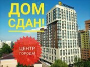 Продажа квартиры, Уфа, Ул. Коммунистическая
