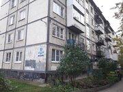 Продажа квартиры, Великий Новгород, Ул. Заставная