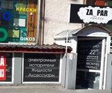 Помещение в цоколе ул.Проспект Мира 108, площадью 67.5 м2 кв.ме, Продажа помещений свободного назначения в Калининграде, ID объекта - 900493182 - Фото 3