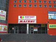 650 Руб., Комфортный офис в Центральном районе, Аренда офисов в Твери, ID объекта - 600515671 - Фото 5