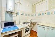 Продается квартира г Краснодар, ул Ставропольская, д 100