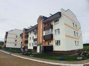 Продажа квартиры, Иглино, Иглинский район, Ул. Строителей