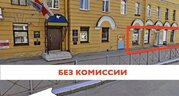 Сдам офисное помещение 175 кв.м, м. Новочеркасская