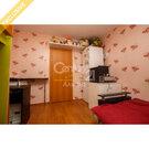 Продажа 1 комнаты в 8-к квартире по адресу: ул. Калинина, д.55а