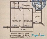 Продажа квартиры, Одинцово, Ул. Вокзальная