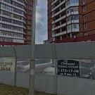 2 500 000 Руб., Северный Комсомольский, Купить квартиру в Красноярске по недорогой цене, ID объекта - 325475864 - Фото 22