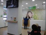 Продажа помещения свободного назначения 147 кв.м, Продажа помещений свободного назначения в Нижнем Новгороде, ID объекта - 900295323 - Фото 3