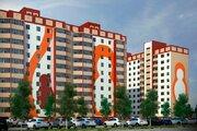 Продажа квартир ул. Балтийская, д.95