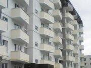 Продажа двухкомнатной квартиры на Олимпийской улице, 10б в поселке .