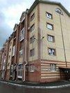 Продажа: Квартира 1-ком. Дмитрия Менделеева 17а