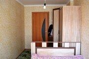 2 050 000 Руб., Квартира которая заслуживает Вашего внимания, Продажа квартир в Боровске, ID объекта - 333033032 - Фото 9